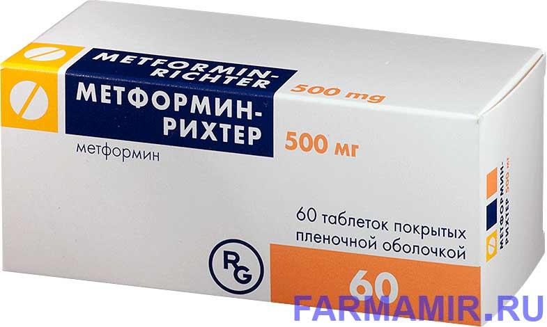 Orosz gyógyszerek az erekció javítására