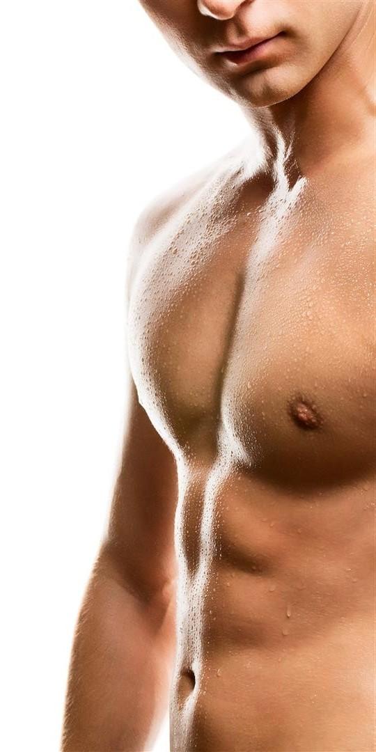 Intimplasztika férfiaknak