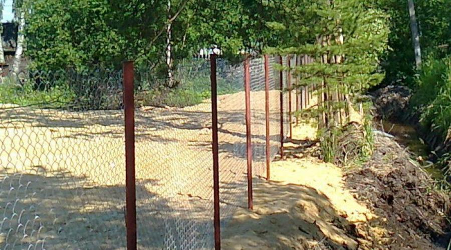 OBI útmutató - Kerítés felállítása
