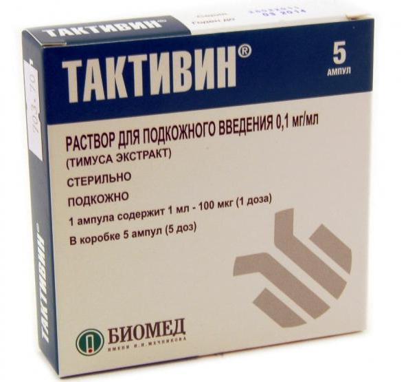 Рубрика: Gyógyszer ózon kezelése prosztata adenoma