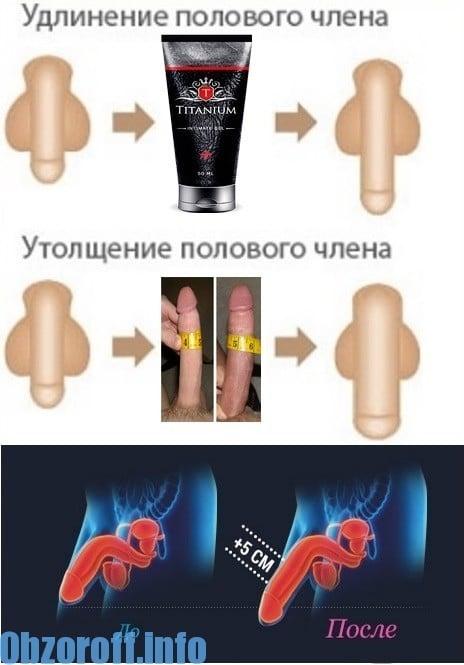 növelje a pénisz és az erekció